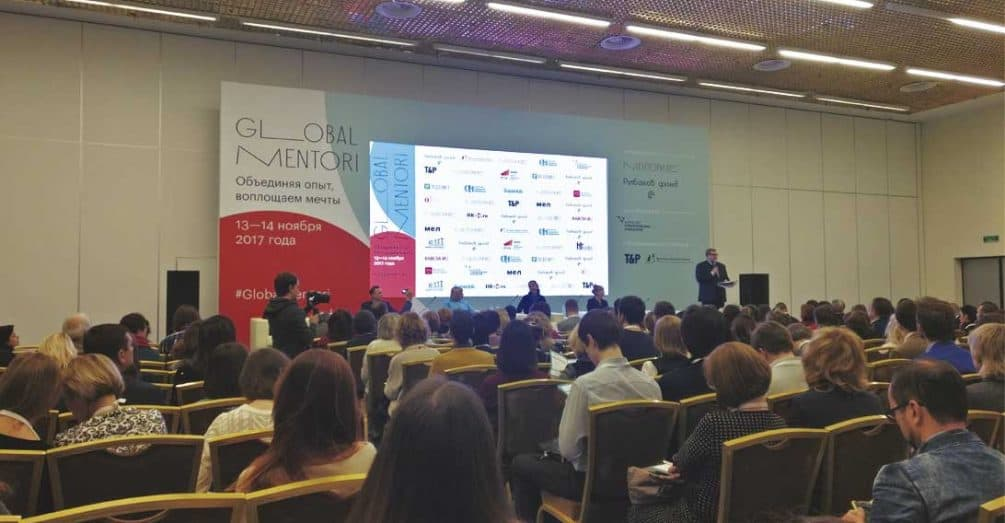Mentoring-Moscow_web