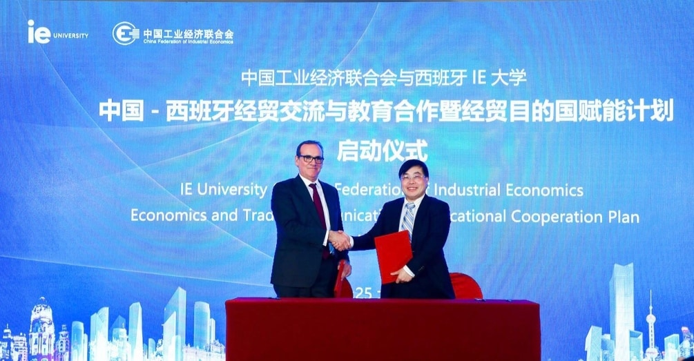 IE University & China Federation of Industrial Economics signed a MoU